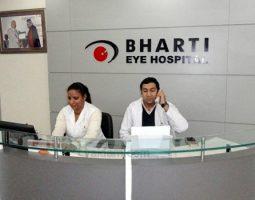 Bharti Eye Hospital, New Delhi