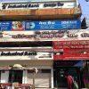 Burlington Clinic Pvt Ltd, New Delhi