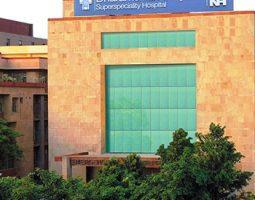 Dharamshila Hospital