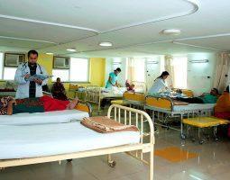 Sant Parmanand Hospital, New Delhi