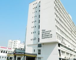 Calcutta Medical Research Institute, Kolkata