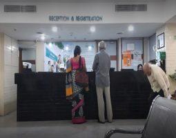 Fortis Medical Centre, Kolkata