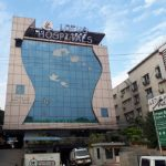 Lotus Hospitals for Women and Children, Hyderabad